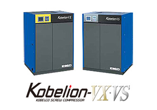 KOBELION VX/VS series